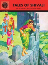 Tales Of Shivaji