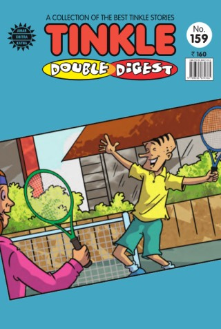 Tinkle Double Digest No  159