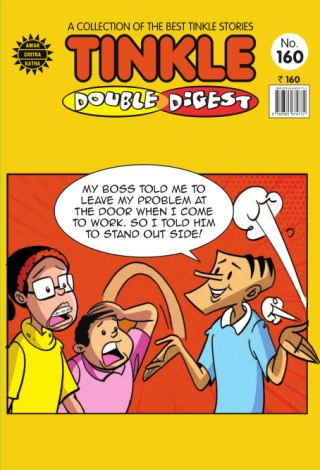 Tinkle Double Digest No  160
