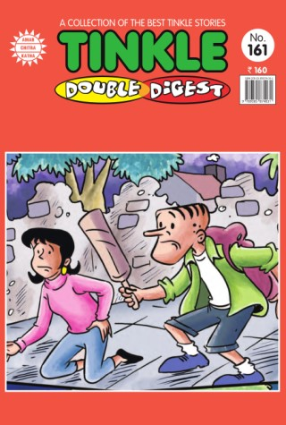 Tinkle Double Digest No  161