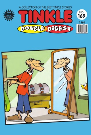 Tinkle Double Digest No  169