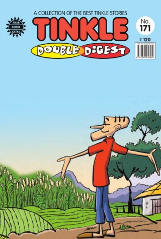 Tinkle Double Digest No  171