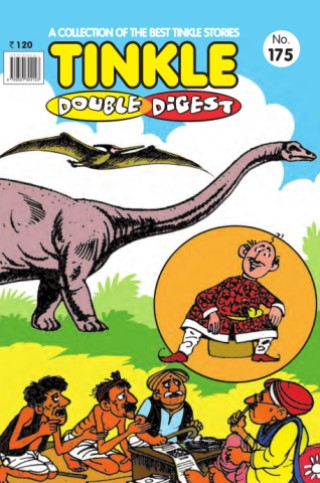 Tinkle Double Digest No  175