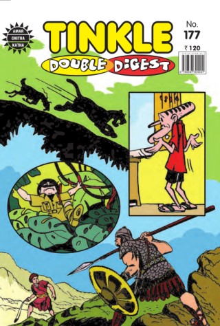 Tinkle Double Digest No  177
