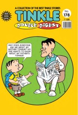 Tinkle Double Digest No  178