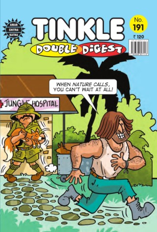 Tinkle Double Digest No 191