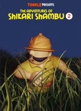 Adventures of Shikari Shambu: Volume 2