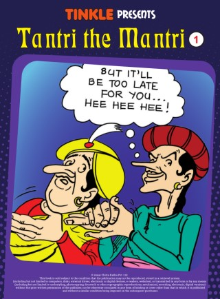 Tinkle Short Stories- Tantri The Mantri 1