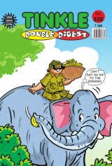 Tinkle Double Digest No: 202