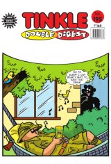 Tinkle Double Digest No - 195