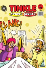Tinkle Double Digest No - 196