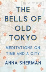 The Bells of Old Tokyo