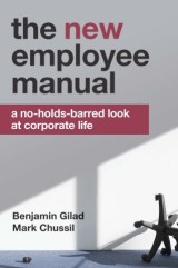 The NEW Employee Manual