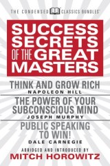 Success Secrets of the Great Masters (Condensed Classics)