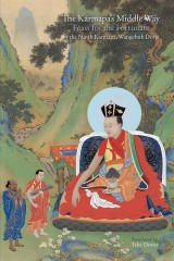The Karmapa's Middle Way