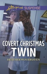 Covert Christmas Twin
