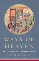 Ways of Heaven