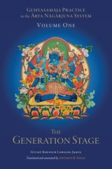 Guhyasamaja Practice in the Arya Nagarjuna System, Volume One