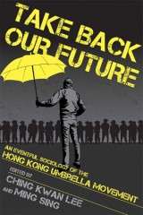 Take Back Our Future