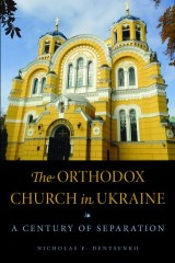 The Orthodox Church in Ukraine