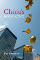 China's Hong Kong