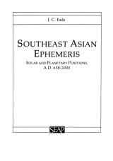 Southeast Asian Ephemeris
