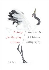 <i>Eulogy for Burying a Crane</i> and the Art of Chinese Calligraphy