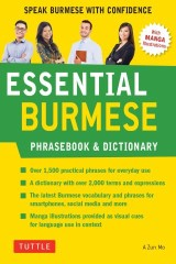Essential Burmese Phrasebook & Dictionary
