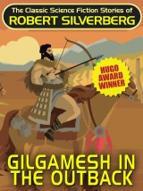 Gilgamesh in the Outback