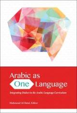 Arabic as One Language