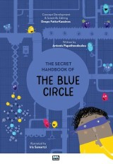 The Secret Handbook of the Blue Circle