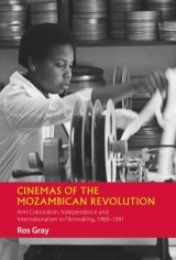 Cinemas of the Mozambican Revolution