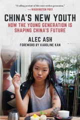 China's New Youth