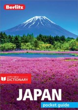 Berlitz Pocket Guide Japan (Travel Guide eBook)