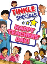 Tinkle Specials: Happy Teachers' Day!