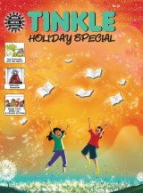 HOLIDAY SPECIAL  48
