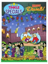 Tinkle Specials: Happy Diwali!