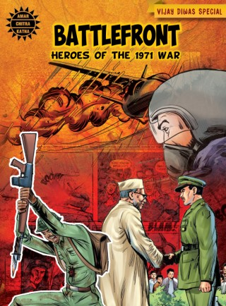 Battlefront - Heroes of the 1971 War