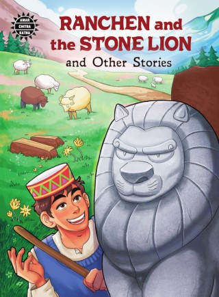 Ranchen and the stone lion and other stories